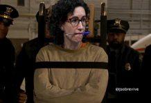 Marta Rovira libertad bajo fianza