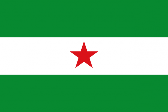 república virtual de Andalucía
