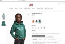 H&M Sudáfrica, sudadera