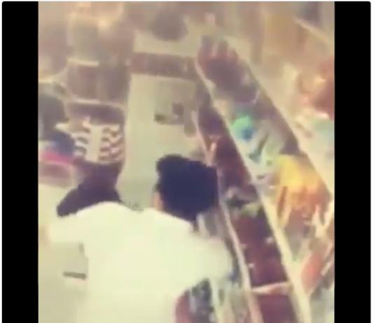 Terrible vídeo mujer en Jordania