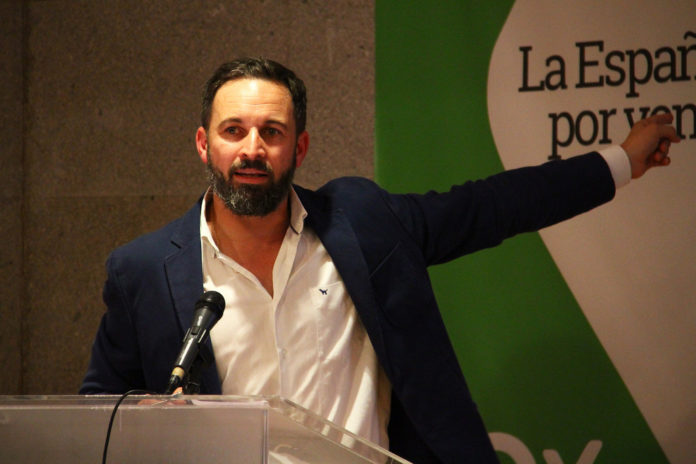 Medidas VOX Andalucía