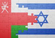 Israel y Omán