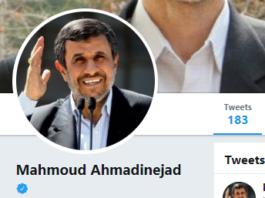 La felicitación de Navidad del expresidente de Irán que deja en evidencia la de Pedro Sánchez