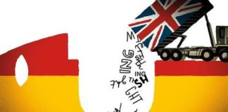 gibraltarización de nuestra Patria