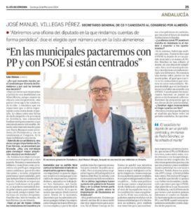 Si quieres que el PSOE gobierne tu ayuntamiento