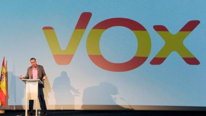 VOXtar