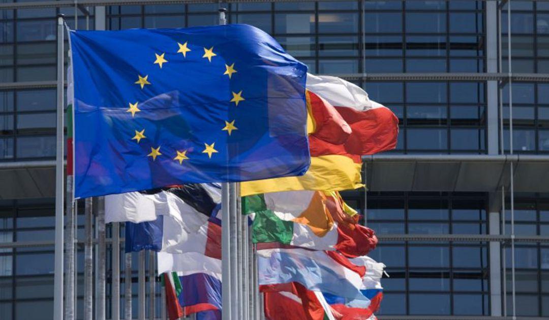 Ayudas Europeas