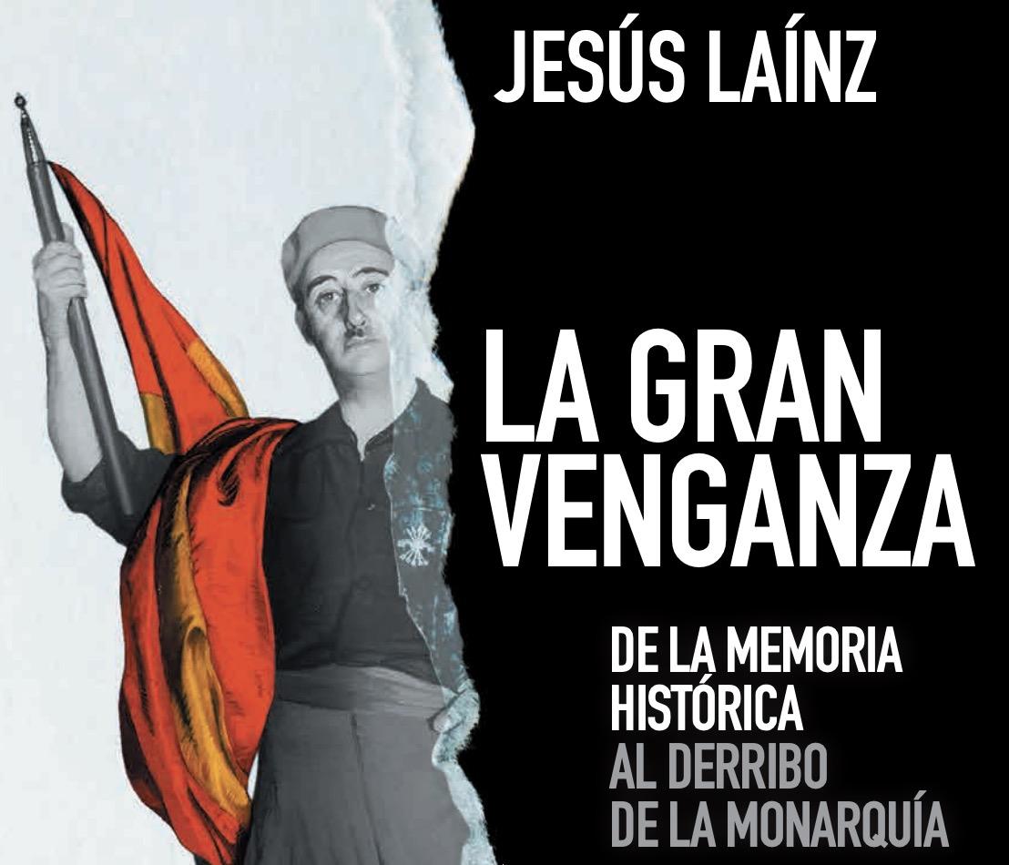 Jesús Laínz
